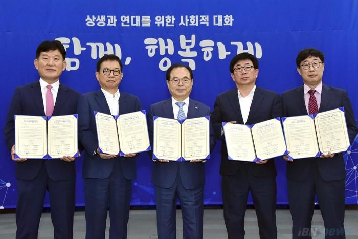 20190926 부산시 노사민정 협의회(대회의실) 02.jpg