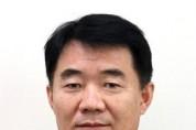 [크기변환]항만소방서 현장대응단장 강대웅.jpg