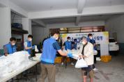 대구공무원노동조합, 이웃나눔 자원봉사활동