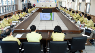 시교육청 2일 코로나19 상황점검 및 대책 보고회