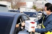 '코로나19' 농수축산물 판촉 온라인 방송