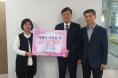 연산9동, 부산제일교회 꿈나무 신학기 드림카드 지원사업 실시