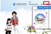 '온라인 학부모교육 콘텐츠' 제공