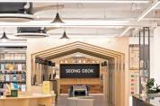 서울시교육청, 학교 교육 공간 혁신