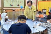 교육감 18일  등교수업 대비 학교현장 준비사항 점검