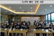 시설공단, 지역경제 살리기 위한 '도시락 데이' 운영