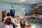 연제구, 도시재생 마을공동체 사업 본격 추진