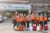 중마동통장협의회, 중마초등학교 방역 소독