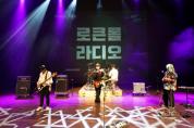 시즌2! 7월 ~ 9월 총 50일간 400여팀 공연영상 제작 · 송출