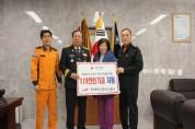 화재피해주민 119안전기금 전달