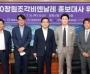 2020창원조각비엔날레 홍보대사로 흥행 대세 배우 진선규 위촉