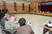 대구시 코로나19 관련 유관기관 합동대책회의 개최