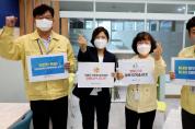 시교육청, 코로나19 극복 릴레이 응원 영상 제작
