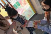 재난안전대책본부, 어린이집·유치원 재원 아동 마스크 지원