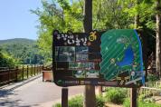 전남도, 소외계층 시설 '녹색복지공간' 확대 조성