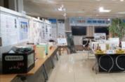 인공지능(AI) 등 4개 주제로 SW교육 선도학교 100개교 선정