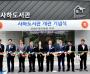 부산사하도서관 22일 지역 복합문화공간으로 재개관