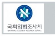 NABO 추계 & 세제 이슈(제10호)