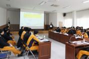 공장 화재 시 효율적 진압을 위한 화재방어검토회 개최