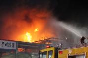 전남소방본부, 상반기 화재 지난해 대비 19.1% 감소