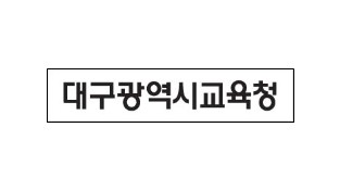만3~5세 유아학비 2만원 인상! 2월 27일까지 신청!