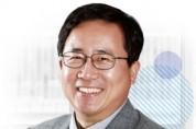 북부교육지원청 25일 온라인 학습 지원  화상연수