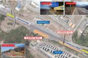 창원터널 사고예방 터널주변 교통체계개선