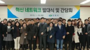 경남 시‧군 혁신평가 최우수 기관 선정