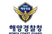부산해경, 부산항 해양안전을 위해 다자간 MOU 체결
