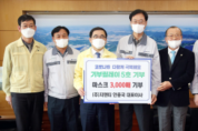 (주)지엔티 안종국 대표, 창원시에 마스크 3000매 기부