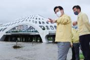 허태정 시장, 집중호우 피해우려 현장 점검
