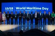 세계해사의 날' 기념행사