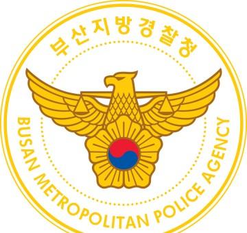 부산경찰, 부산전역에 걸친 대대적 음주단속 및 음주운전 예방 캠페인 실시