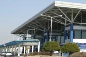 청주공항, 중국으로 가는 하늘길 '확' 넓어진다!