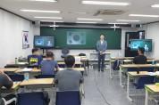 부산보훈청, 제대군인'해양경찰공무원 과정'위탁교육 입교