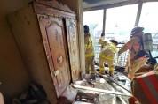 아파트 가스폭발 화재발생, 14층 추락 남성 '중태'