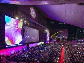 제24회 부산국제영화제 「BIFF 재도약의 해」 선언