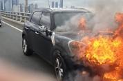 광안대교 차량 화재