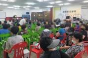 부산경찰, 미신고 방문판매 단속 고발