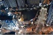 """40층 고층, 호텔·오피스텔 건물옥상에서 '베이스 점프' 외국인... """"주거침입""""혐의 조사 중"""