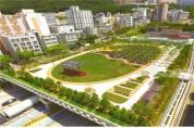 수정터널 상부공간 연결(공원화) 사업 준공