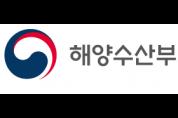 2021 완도국제해조류박람회 국제행사심사위 통과