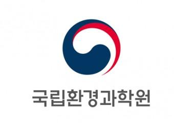 경기도 연천 민통선 부근 멧돼지 폐사체에서 아프리카돼지열병 바이러스 검출