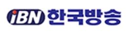 IBN한국방송  로고